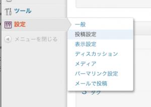スクリーンショット 2013-02-15 0.36.49