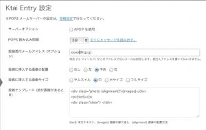 スクリーンショット 2013-02-15 0.41.38
