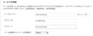 スクリーンショット 2013-02-15 0.37.16