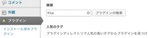 スクリーンショット 2013-02-15 0.40.52