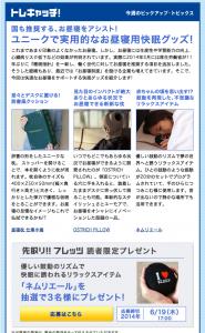 スクリーンショット 2014-06-14 12.44.26