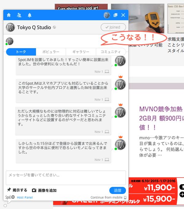 スクリーンショット 2014-11-14 12.33.16