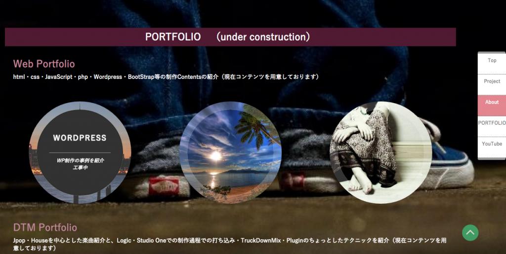 スクリーンショット 2014-11-01 1.27.38