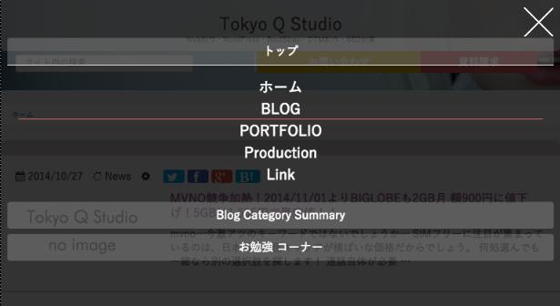 スクリーンショット 2014-11-04 13.33.03