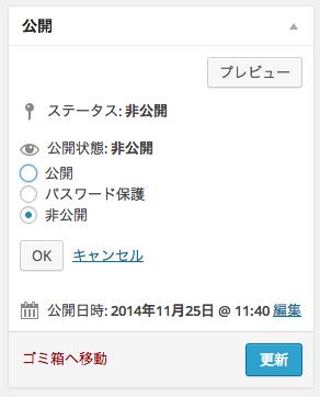 スクリーンショット 2014-11-25 11.47.18