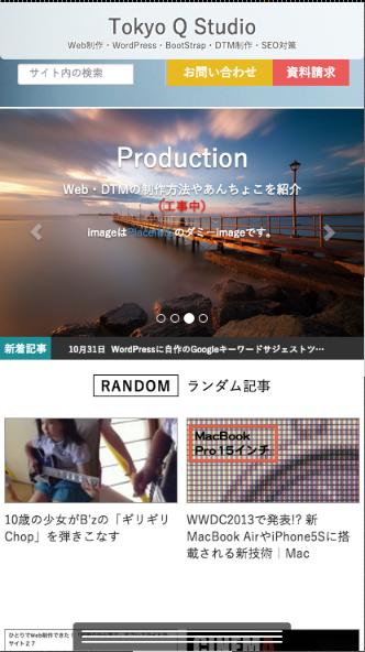 スクリーンショット 2014-11-01 1.21.48