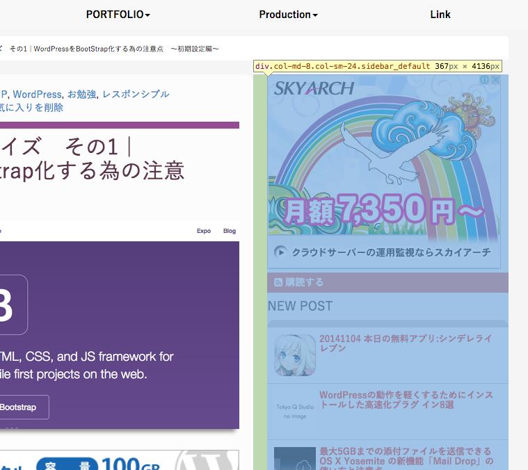 スクリーンショット 2014-11-04 12.49.24