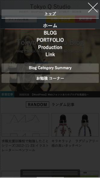 スクリーンショット 2014-11-01 0.56.47