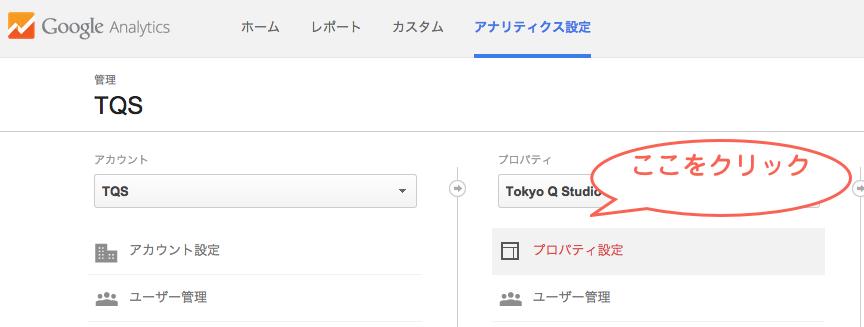 スクリーンショット 2014-11-25 10.04.22