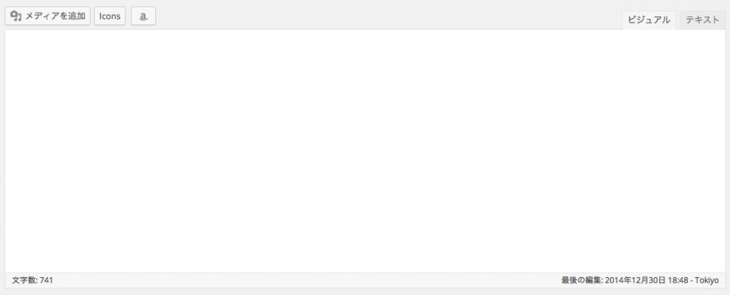 スクリーンショット 2015-01-16 17.47.50