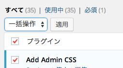 スクリーンショット 2015-01-16 17.54.01